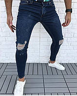 Мужские ультрамодные джинсы с потертостями тёмно-синий