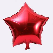 Фольгований червоний кулька зірка - 45см (без гелію)