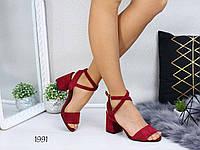 Женские босоножки замш бордо низкий каблук