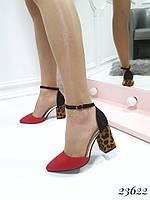 Босоножки открытые с ремешком острый нос красные каблук лео, фото 1