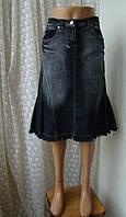 Юбка женская демисезонная джинс джинсовая миди р.42
