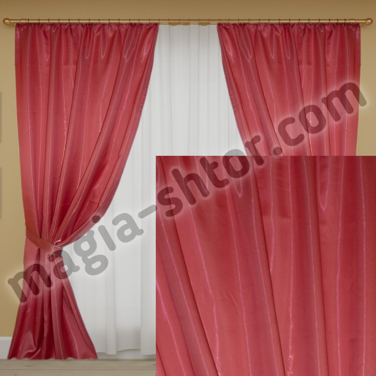 Готовые шторы монорей. Ткань Турция