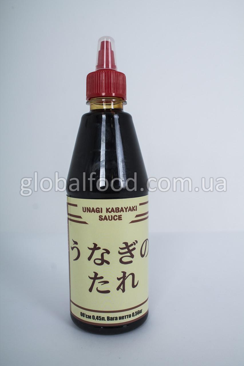 Соус для Угря Унаги Кабаяки  (Unagi Kabayaki) (0,45 л.)