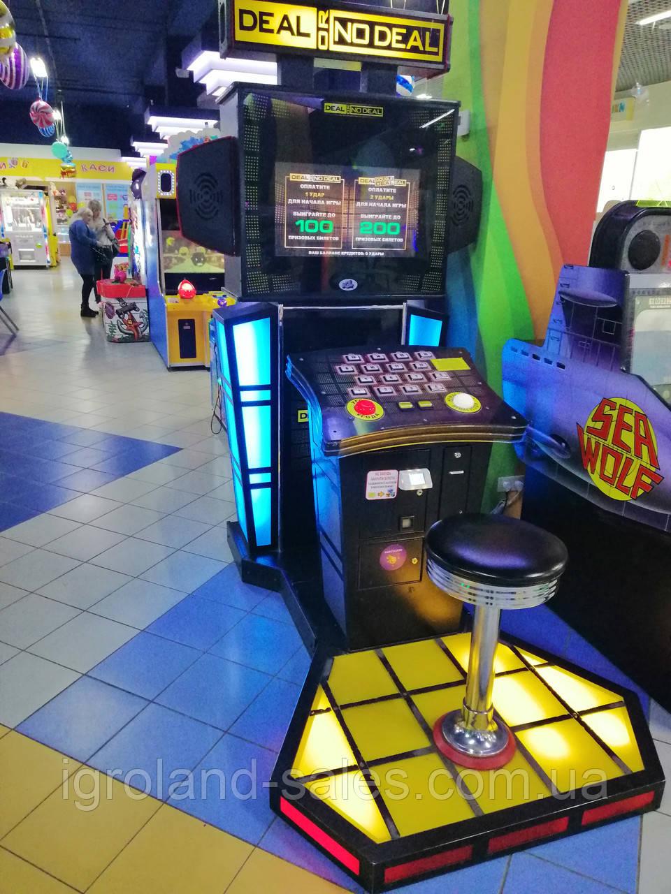 Первый игровой автомат