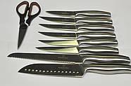 Набір металевих ножів Herenthal HT-MSH06-16011 10pcs, фото 2