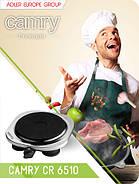 Електрична плита однокамфорна- Camry CR 6510, фото 4