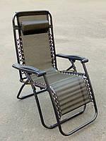 Кресло-шезлонг складной пляжный для дачи (плавная регулировка, сетка, 170х65см, max.вес 130 кг)