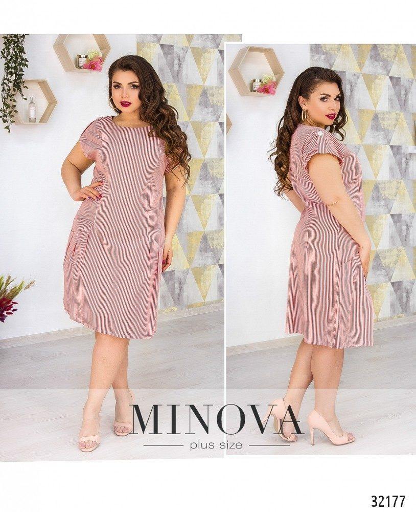Стильное платье    (размеры 48-54)  0179-13