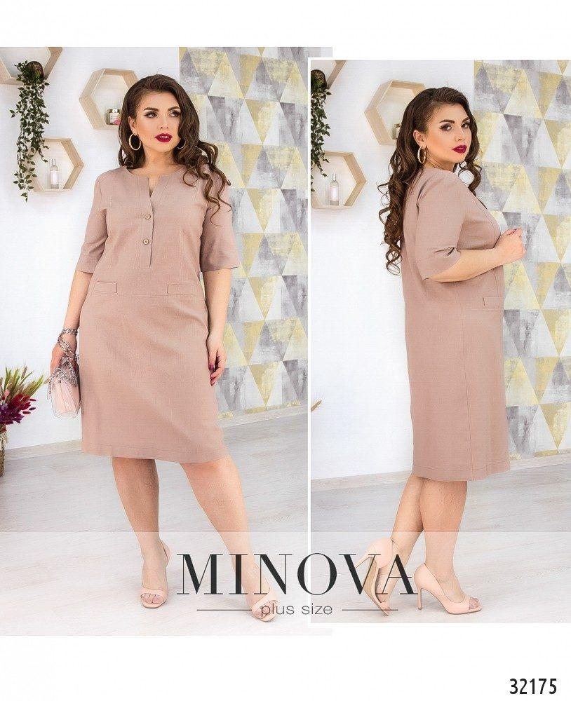 Стильное платье    (размеры 48-54)  0179-14