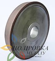 Алмазний круг торцевий 1А1-150х20х32 100% концентрация алмаза  Стандарт