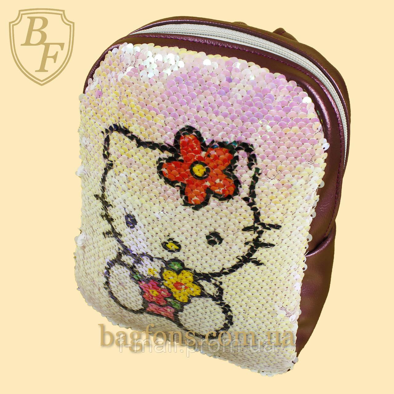 Рюкзак детский с пайетками меняющий цвет для девочек  HELLO KITTY