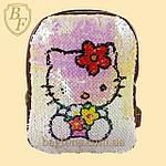 Рюкзак детский с пайетками меняющий цвет для девочек  HELLO KITTY, фото 5