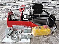 🔶 Электрическая лебедка  / Тельфер 500 / 1000kg HJ208 / 2000W