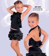 Блуза для танців.