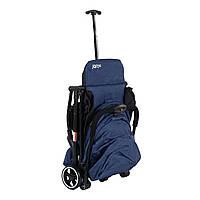 """Коляска прогулочная складная синяя """"Коляска-чемодан JOY"""" для путешествий, пoмeщaeтcя в отсек для ручнoй клaди"""