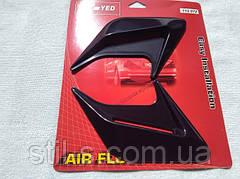 Воздухозаборник черный YED 115972
