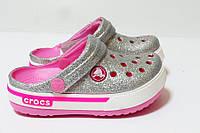 Женские кроксы серебристые, сабо блестящие Crocs оригинал