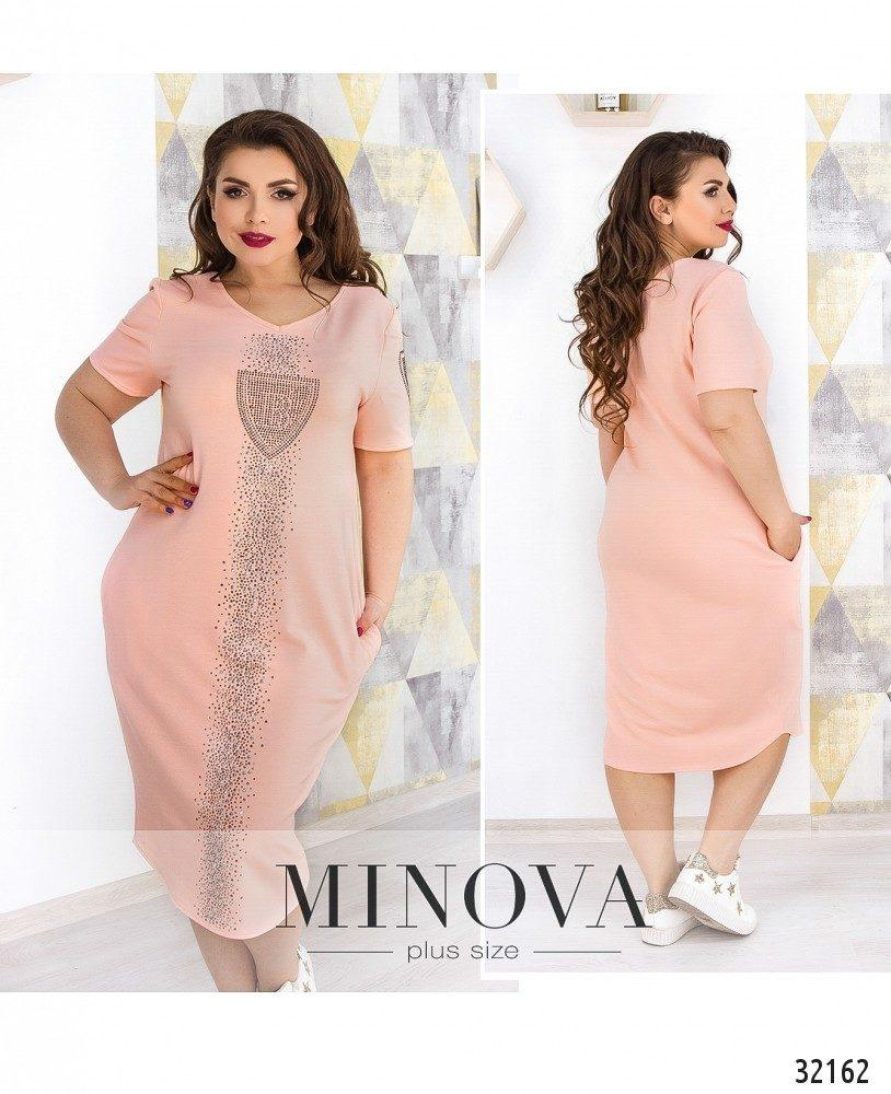 Стильное платье    (размеры 52-58)  0179-17