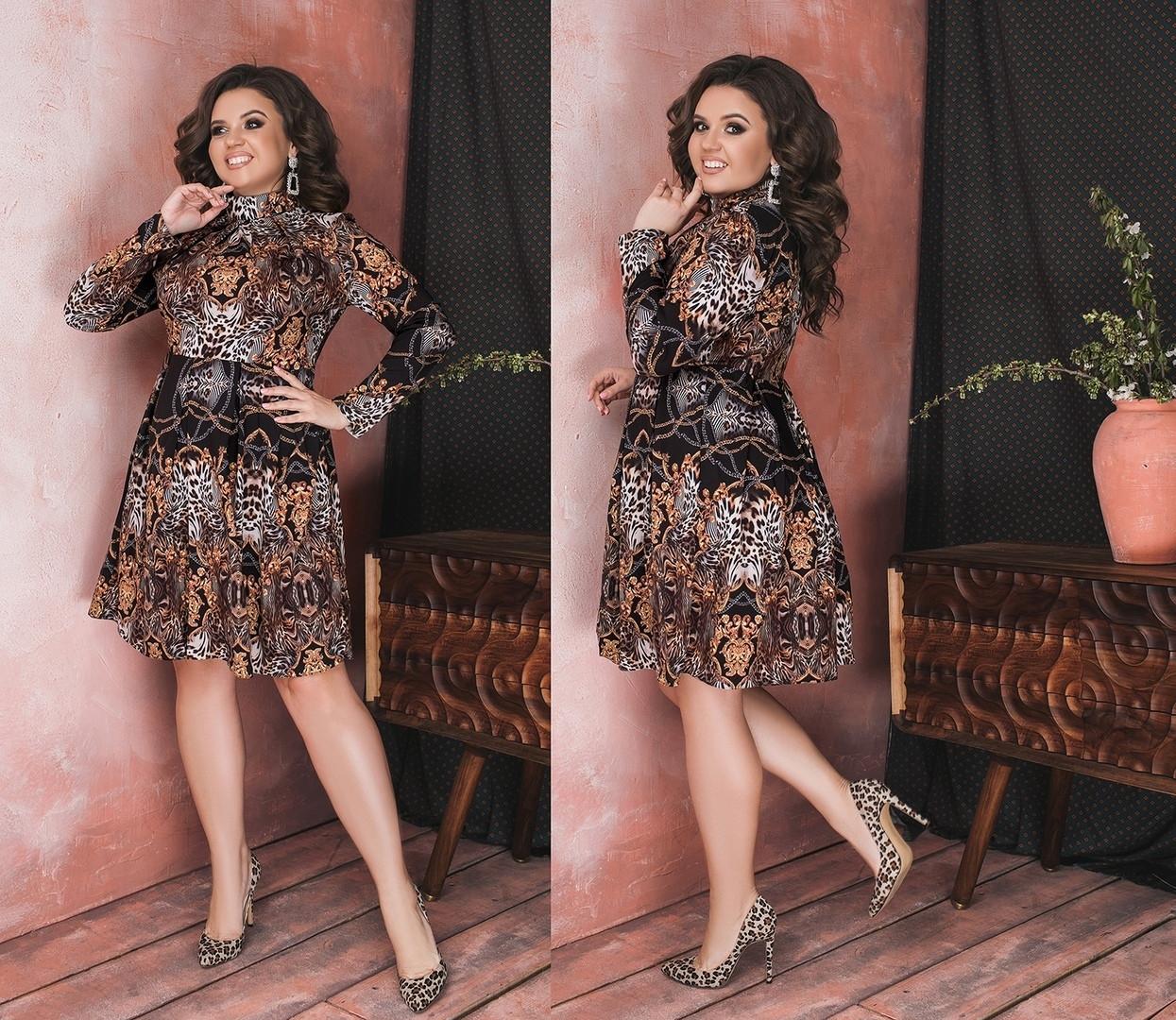Женское короткое приталенное платье  48-50, 52-54, 56-58