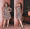 Женское короткое приталенное платье  48-50, 52-54, 56-58, фото 2
