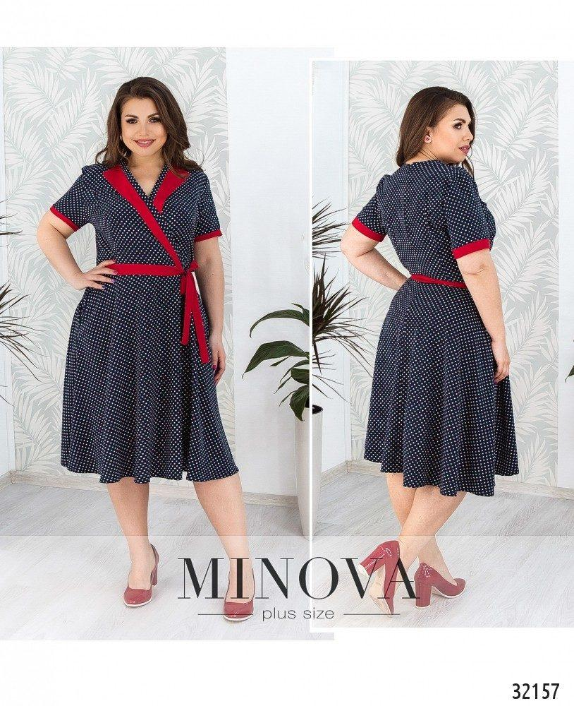 Стильное платье    (размеры 50-56)  0179-19