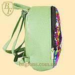 Рюкзак детский с пайетками меняющий цвет для девочек с куклой LOL с меховым брелком.., фото 2
