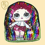 Рюкзак детский с пайетками меняющий цвет для девочек с куклой LOL с меховым брелком.., фото 4