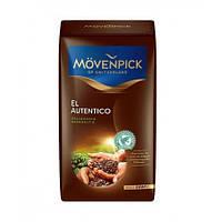 Кофе молотый Movenpick El Autentico, 500г