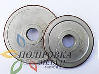 Алмазний круг торцевий 1А1-150х10х32 100% концентрация алмаза мідь Стандарт