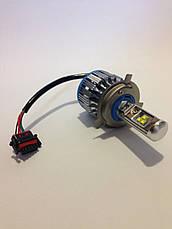 Светодиодная LED лампа S1-H4, фото 3