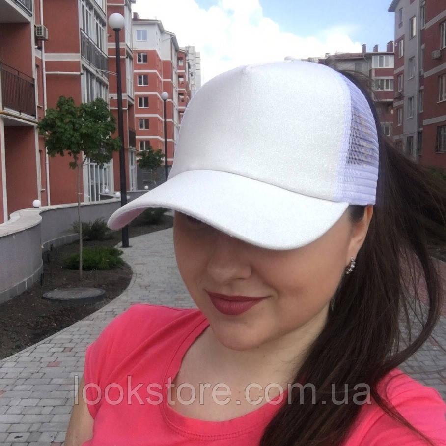 Женская блестящая кепка под хвост Glitter белая