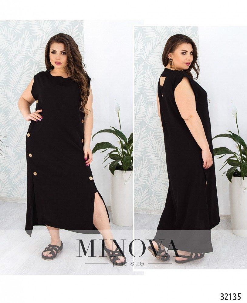 Стильное платье    (размеры 48-56)  0179-25
