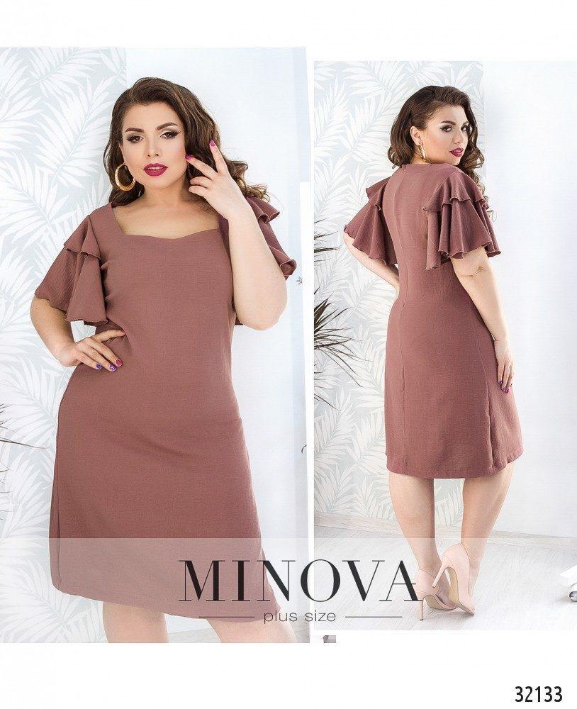 Стильное платье    (размеры 48-56)  0179-26