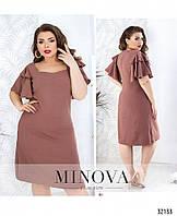 Стильное платье    (размеры 48-56)  0179-26, фото 1