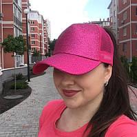 Женская блестящая кепка под хвост Glitter малиновая, фото 1