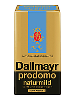 Кофе молотый Dallmayr Prodomo Naturmild, 500г