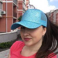 Жіноча блискуча кепка під хвіст Glitter блакитна, фото 1