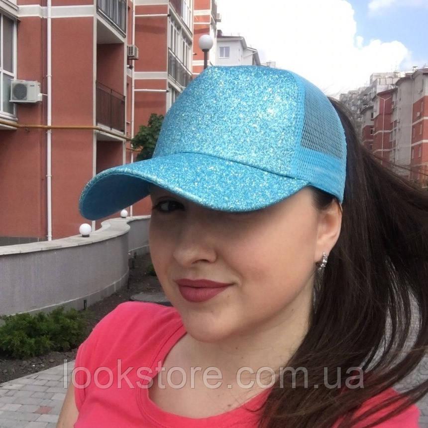 Женская блестящая кепка под хвост Glitter голубая