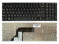 Клавиатура HP ProBook 4510S 4515S 4710S 4750S, черная без рамки, Прямой Enter