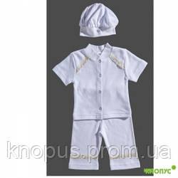 """Комплект для крещения мальчика """"Святик"""" (рубашечка, штанишки и шапочка), Бетис, размеры 56, 62"""