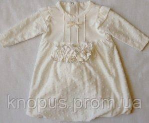 Платье для крещения девочки, Бемби, размер 68
