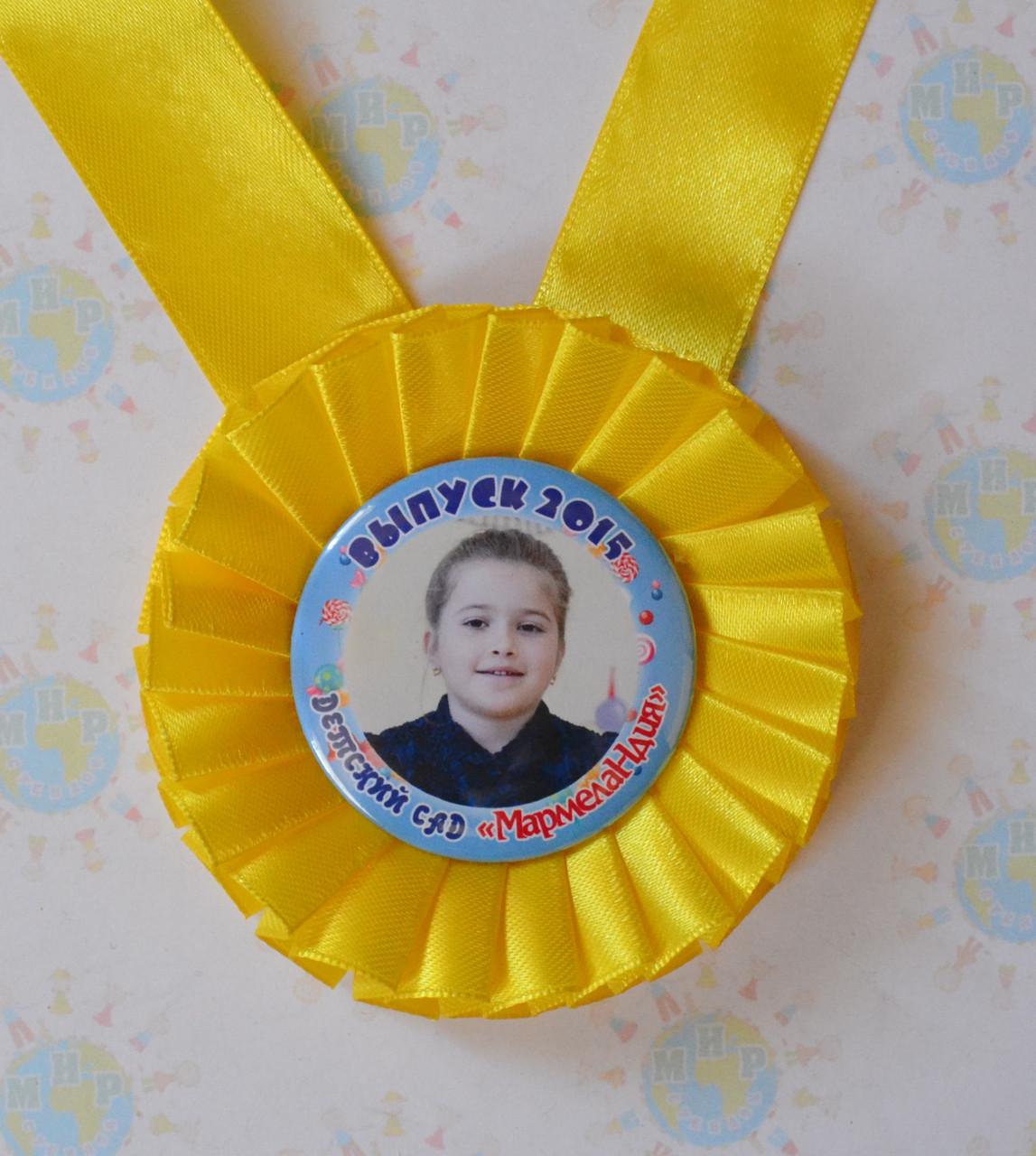 Медали выпускникам с фотографиями Жёлтые