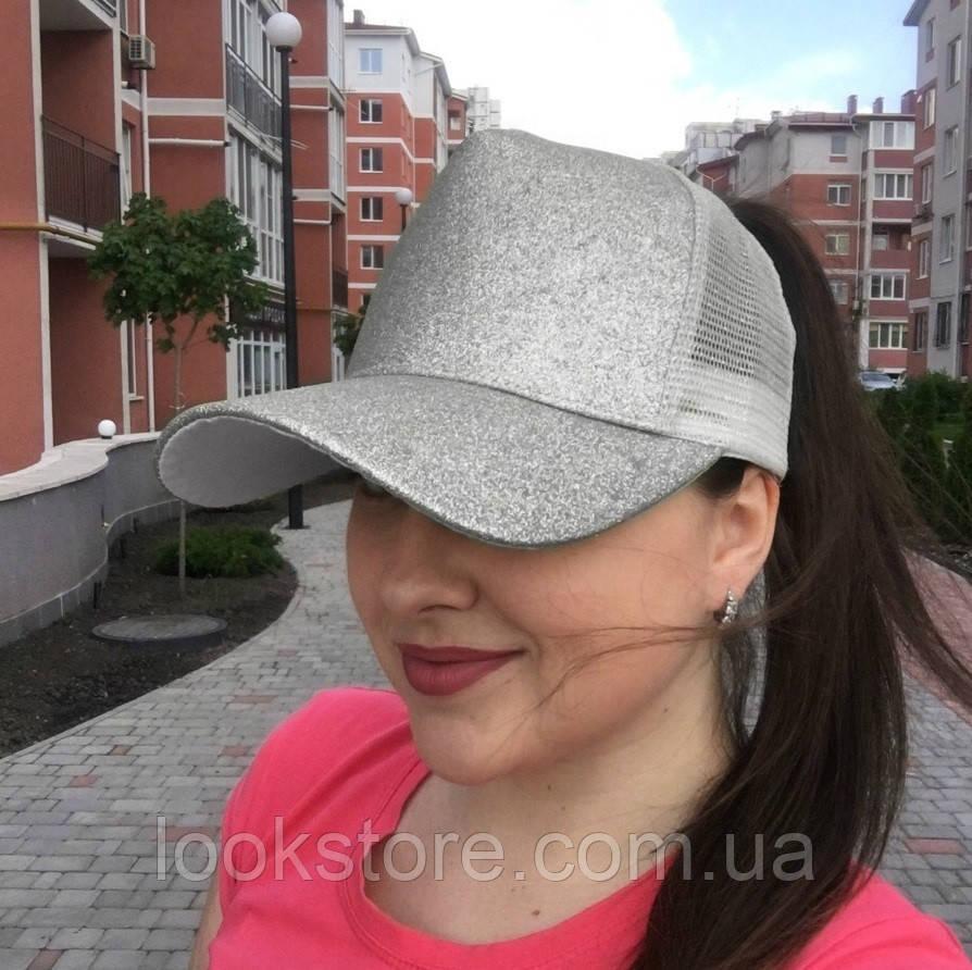 Женская блестящая кепка под хвост Glitter серебряная