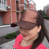 Женская блестящая кепка под хвост Glitter коричневая, фото 1