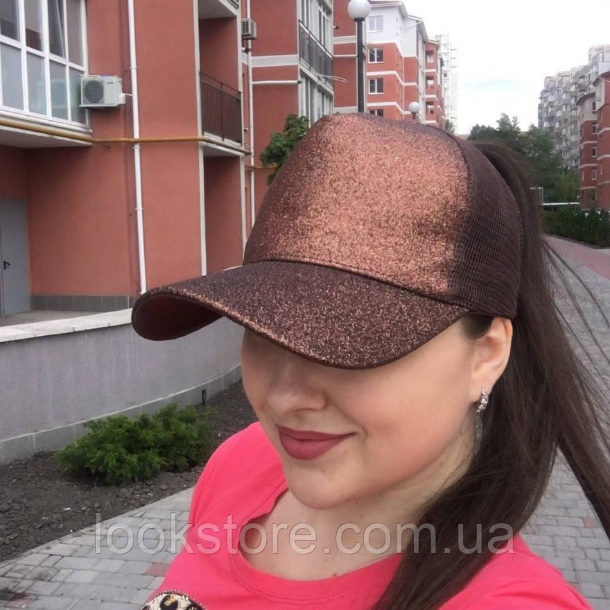 Женская блестящая кепка под хвост Glitter коричневая