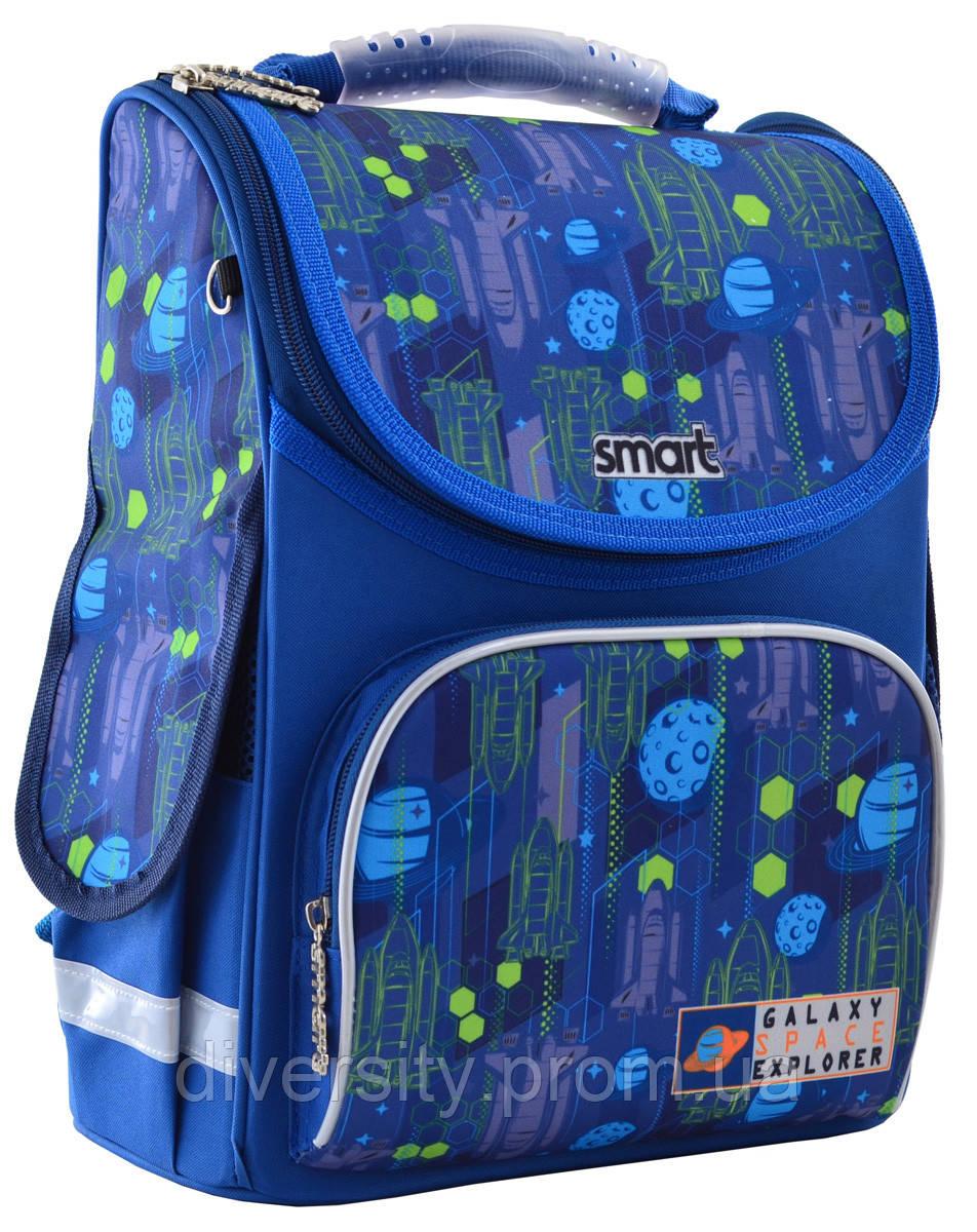 """Школьный рюкзак,каркасный PG-11 """"Galaxy"""" серия """"Smart 555997"""