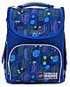 """Школьный рюкзак,каркасный PG-11 """"Galaxy"""" серия """"Smart 555997, фото 2"""