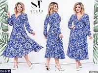 Стильное платье    (размеры 50-60)  0179-44