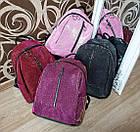 Женский рюкзак в цвете красный с переливом, полиэстер+люрекс+напыление+эко-кожа, фото 2