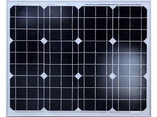 Универсальная солнечная панель Solar board UKC 50W 18V со щупами 67x54x3.5 см